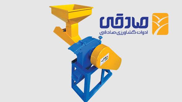 دستگاههای آسیاب چکشی مجموعه تولیدی ادوات کشاورزی صادقی
