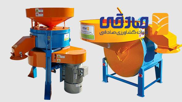 محصولات آسیاب مجموعه تولیدی ادوات کشاورزی صادقی