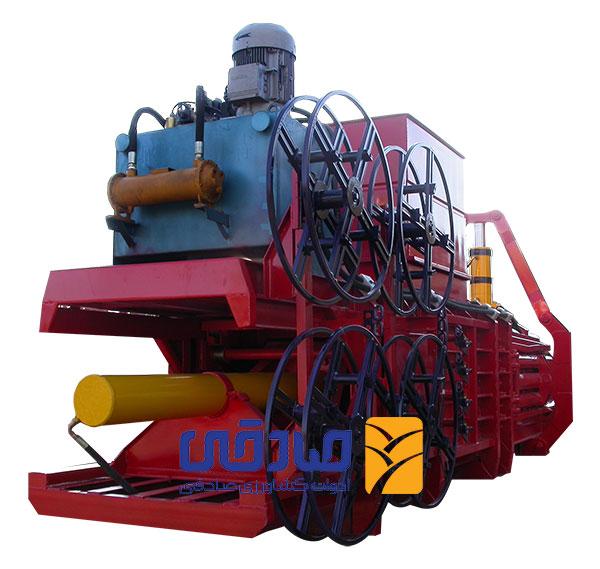 دستگاه بیلر Baler مجموعه تولیدی ادوات صنعتی صادقی