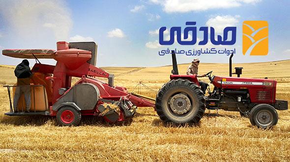 کاه کوب سیار مجموعه تولیدی ادوات کشاورزی صادقی