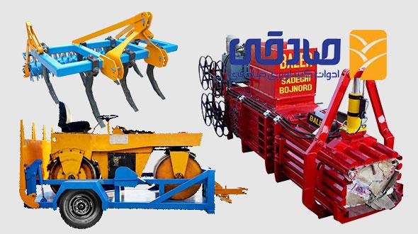 محصولات دیگر مجموعه تولیدی ادوات کشاورزی صادقی چیزل بیلر بچینگ تریلی و ...