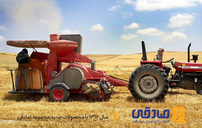 سال 1396 با محصولات و دستگاه های جدید مجموعه تولیدی ادوات کشاورزی صادقی