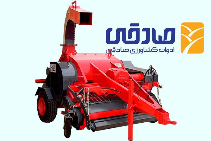 کاه کوب سیار ادوات کشاورزی صادقی